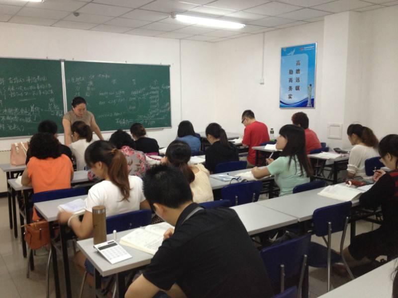 威海仁和会计培训班-考前集训